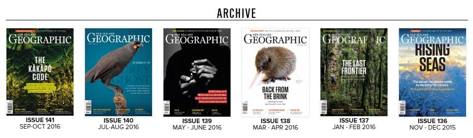 magazine-archive