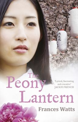 peony-lantern